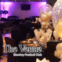Bromley FC - The Venue - Hall to hire in Bromley